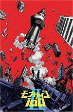 Mob Psycho 100 Poster Image